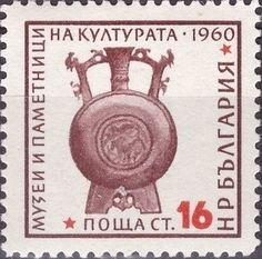 Znaczek: If with ornaments (Bułgaria) (Cultural monuments) Mi:BG 1209,Sn:BG 1141,Yt:BG 1052