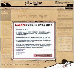 딴지일보 해킹 당했네...ㅋㅋ