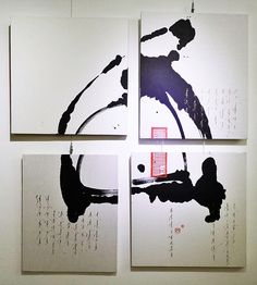 Mongolian Calligraphy by Anand Orkhon Calligraphy Types, Calligraphy Print, Japanese Calligraphy, Modern Calligraphy, Caligraphy, Abstract Drawings, Abstract Wall Art, Tinta China, Black And White Painting