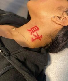 Red Ink Tattoos, Girly Tattoos, Pretty Tattoos, Body Art Tattoos, Tatoos, Thigh Tattoos, Dope Tattoos For Women, Black Girls With Tattoos, Barbie Tattoo