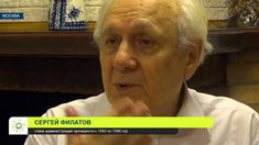 Авторы Конституции России: как Путин переписал основной закон под себя