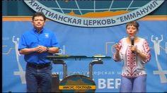 Кто мы в Господе и какое положение мы занимаем в Его Царстве. Это то, чем поделился Карри Блэйк на школе исцеления в Киеве в июне 2016 года.