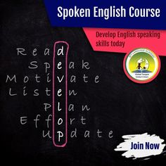 Develop English Speaking skills today English Speaking Skills, Todays Reading, English Course, Fun Facts, Language, Motivation, Learning, Studying, Teaching