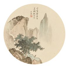 Korean Art, Asian Art, Chinese Painting, Chinese Art, Japan Landscape, Artist Names, Feng Shui, Landscape Paintings, Abstract