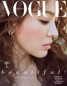 """송혜교 Song Hye Kyo shoot for Vogue Korea, theme """"Life is Beautiful"""" November 2017 issue Song Hye Kyo, Song Joong Ki, Vogue Korea, Korean Drama Series, Songsong Couple, Jun Ji Hyun, Yoo Ah In, Korean Star, Capes"""