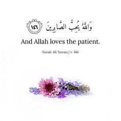 Pin on Quran verses Quran Quotes Love, Best Islamic Quotes, Beautiful Quran Quotes, Quran Quotes Inspirational, Hadith Quotes, Muslim Quotes, Words Quotes, Quran Sayings, True Quotes