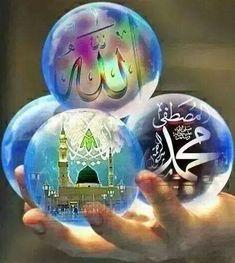 Allah Wallpaper, Islamic Wallpaper, Good Night Love Images, Good Morning Images, Allah Islam, Islam Quran, Islamic Art Pattern, Pattern Art, Islamic Page