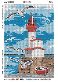 Cross Stitch Sea, Cross Stitch Borders, Cross Stitch Charts, Cross Stitching, Cross Stitch Embroidery, Cross Stitch Sampler Patterns, Cross Stitch Designs, Cross Stitch Landscape, Sewing Art