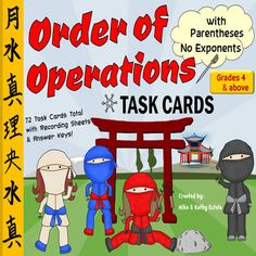 This order of operations pack contains a total of seventy-two task cards divided into three sets. Although this is perfect for Grade it. Teaching 5th Grade, 4th Grade Math, Teaching Math, Too Cool For School, Middle School, Daily 5 Math, Math Coach, Order Of Operations, Sixth Grade