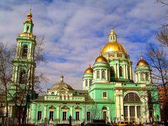 Богоявленский кафедральный собор в Елохове (Москва)