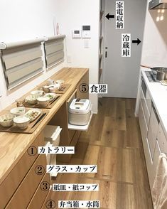 Diy Kitchen, Kitchen Interior, Kitchen Design, Kitchen Organization, Kitchen Storage, Micro Apartment, Japanese Interior, Living Room Designs, Home Goods
