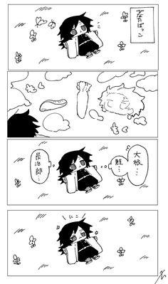 Anime Chibi, Manga Anime, Anime Art, Slayer Meme, Demon Slayer, Me Me Me Anime, Anime Guys, Anime Bebe, Dragon Tales