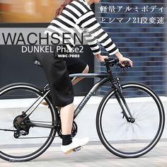 クロスバイク 700C 軽量 アルミフレーム 自転車 シマノ21段変速 WACHSEN ヴァクセン : wbc-7003 :LANRAN - 通販 - Yahoo!ショッピング 4944370020045