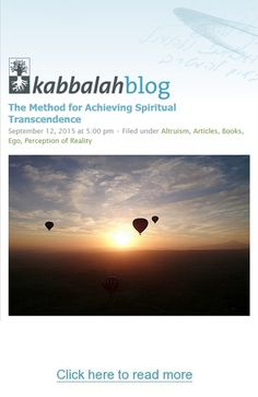 A Home for Oneself, or the Creator? | Get started with a free course => http://edu.kabbalah.info/lp/free?utm_source=pinterest&utm_medium=banner&utm_campaign=ec-general | #Laws #Personalities #Bible #KabbalahInfo
