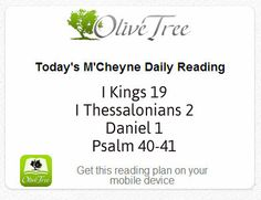 Day 291 Bible Reading Challenge Psalm 11, Daily Bible Reading Plan, Bible In A Year, Bible Readings, Bible Encouragement, Personal Relationship, Reading Challenge, Author, How To Plan