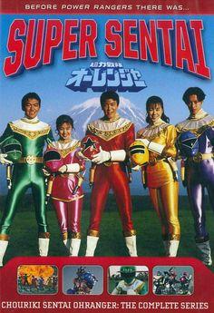 Chouriki Sentai Oh Ranger / 超力戦隊オーレンジャー