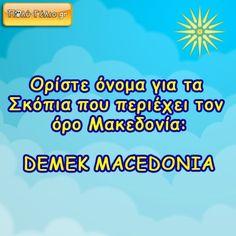 Macedonia, Compassion, Greece, Think, Tattoo, Greece Country, Tattoos, Irezumi, A Tattoo