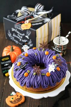 Halloween Party Drinks, Halloween Appetizers, Halloween Dinner, Halloween Desserts, Halloween Treats, Happy Birthday Cookie, Birthday Cookies, Delicious Cake Recipes, Yummy Cakes