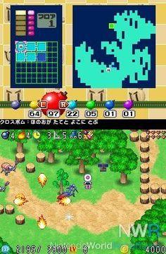 Bomberman Story DS. Es un puzzle / acción RPG videojuego para la Nintendo DS. Es el tercer juego de la serie Bomberman Story Trilogy RPG. Un juegazo.