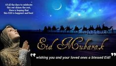 View beautiful collection of 31 Best Eid Mubarak Wishes, Eid Mubarak Messages with many others Best Happy Eid Wishes SMS and Greetings in English. Best Eid Mubarak Wishes, Happy Eid Wishes, Eid Mubarak Messages, Eid Mubarak Quotes, Eid Mubarak Card, Eid Mubarak Greetings, Happy Eid Mubarak, Wishes For Friends, Eid Mubarak In English