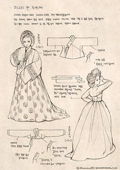 How to draw Korean tranditional dress Hanbok Korean Traditional Clothes, Traditional Fashion, Traditional Outfits, Traditional Art, Korean Hanbok, Korean Dress, Korean Outfits, Dress Drawing, Drawing Clothes