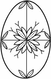 Hétfalu honlapja Easter Activities