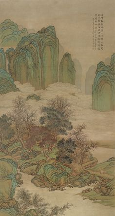 Ni Can 1764-1841 LANDSCAPE IN THE BLUE AND GREEN MANNER