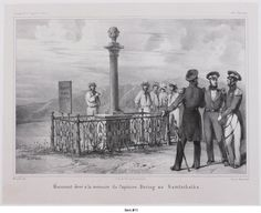 """11. [BERING VITUS, MONUMENT IN PETROPAVLOVSK] [Lithograph Plate]: Monument élevé á la mémoire du Capitaine Béring au Kamchatka. [Monument Erected in Memory of Captain Bering in Kamchatka]. Paris: Lith. De Thierry fréres, [1841]. Lithograph plate ca. 20,5x26 cm (8 x 10 ¼ in) with very wide margins. From the drawing by Masselot, lithographed by Blanchard. A near fine lithograph. A plate from the """"Atlas Pittoresque"""" to the official account of Abel Aubert Dupetit-Thouars circumnavigation in 1836-39 """"Voyage autour du Monde sur la fregate La Vénus"""" (Paris, 1841-46). The plate shows French mariners at the monument to Vitus Bering erected in the city garden of Petropavlovsk. The expedition of Dupetit-Thouars visited Kamchatka on August 30 – September 15, 1837. Dupetit-Thouars writes about it in the travel account (in translation): """"In the lower part of the garden, on the northern side, we also noticed a small monument erected in the memory of Bering: it is a single column, surmounted by a globe, the lattice fence carries a tablet on which we read KAПИTAHУ BИTУCУ БEPИНГУ (""""To Capitan Vitus Bering""""). Next to the monument in the middle of a clump of trees and flowers, stood a small very elegant kiosk. The plan of the city also showed on the other side of the creek, a monument to the memory of Clerke and Father de Croyère; but in vain we endeavored to find it – nobody could satisfy our curiosity in this regard, which gave us reason to believe, Lattice Fence, White Sea, The Other Side, Catalog, Paris, City, Drawings, Painting, Men"""