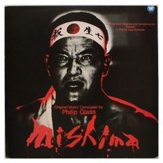 """ #Mishima ""  -  #vinil #vinilrecords #trilhasonora #music #movie"