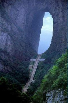 Heaven's Gate China Wonderful planet