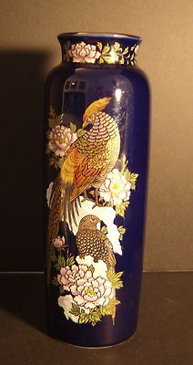 Vintage Kutani 10 3/4 Inch High Blue Vase with Pheasants Made In Japan Floral