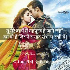 Indian Army Special Forces, Indian Army Wallpapers, Indian Army Quotes, Soldier Love, Republic Day India, Military Couples, Army Girlfriend, Army Love, Army Men