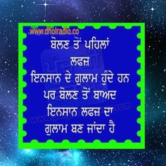 1000 images about punjabi on pinterest true love images