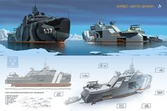Corvette Vitus Bering 2014 on Behance Yacht Design, Boat Design, Yatch Boat, Explorer Yacht, Camper Boat, Build Your Own Boat, Boat Kits, Concept Ships, Army Vehicles
