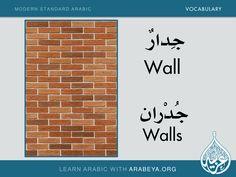 Wall - Walls