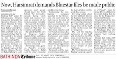 Harsimrat Kaur Badal demands BlueStar files to be made public #WeSupportSAD #ShiromaniAkaliDal #HarsimratKaurBadal