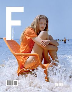 Flacon Magazine S/S 19 Cover (Various Covers) Beach Editorial, Editorial Photography, Editorial Fashion, Summer Editorial, Strand Editorial, Photoshoot Idea, Kreative Portraits, Fashion Magazine Cover, Beach Shoot