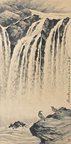 Perching by the Waterfalls, HUANG JUNBI (1898-1991), Lot | Sotheby's