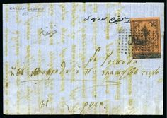Lot 80103 - Kotel-Kazgan : 1863 entire letter from Kotel to Ruse Ottoman Empire, Black Print, Vintage World Maps, Auction, Stamp, Lettering, History, City, Brown