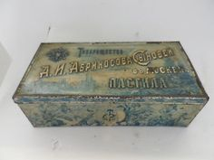 Antique (late 1800s) Russian confectionery tin... wow