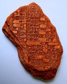 "A reproduction of an Old Babylonian tablet unearthed by Sir Leonard Woolley in the ruins of UR in the 1920s. The oldest known example of musical notation, this tablet is known as the ""Tuning Tablet"" because it provided the necessary break through in understanding ancient Sumerian musical scales, demonstrating that Sumerian musicians used a cyclical system of diatonic tuning as early as 2100 BC."