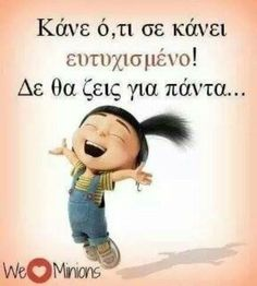 Beacause I am Happy ! Favorite Quotes, Best Quotes, Funny Quotes, Life Quotes, Motivational Quotes, Inspirational Quotes, Funny Statuses, Clever Quotes, Greek Words