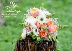 wedding bouquet Букет невесты с анемонами пионовидной розой