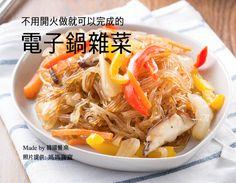 韓式電子鍋雜菜做法,밥통잡채 by 韓國餐桌