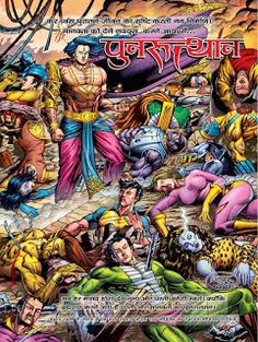 new raj comics pdf free download