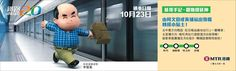 為了讓大家更了解觀塘綫延伸最新資訊,港鐵車務營運總管李聖基先生會透過「基哥手記」為你發放有關訊息。