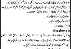 Punjab Institute of Cardiology B.Sc (Hons) Admission