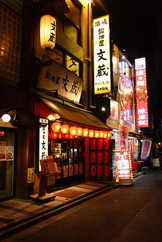 wishes + dreams Japanese Buildings, Japanese Architecture, Amazing Architecture, Aesthetic Japan, Aesthetic Themes, Entrance Design, Facade Design, Japanese Restaurant Interior, Restaurant Facade