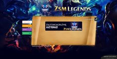 #League of Legends