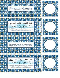 INSTANT DOWNLOAD: Date jar labels Ramadan gift by UpANotchGifts